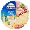 Hochland Ser kremowy w trójkącikach z szynką 200 g (8 sztuk)